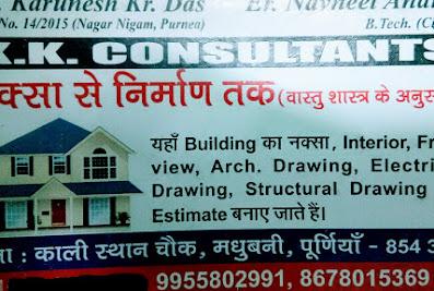 K.K.CONSULTANTSKatihar