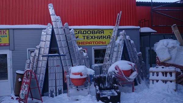 Продовольственный магазин «Пятёрочка» в городе Чехов, фотографии