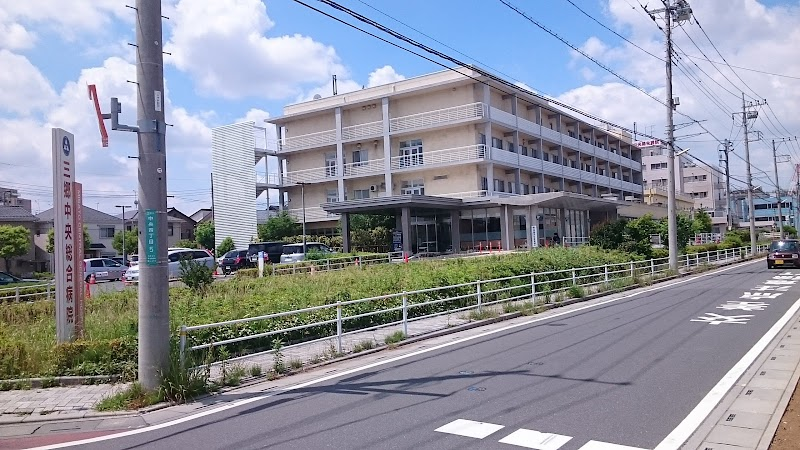 中央 病院 三郷 総合