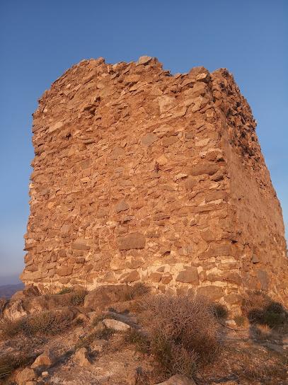 Torre Aljambra