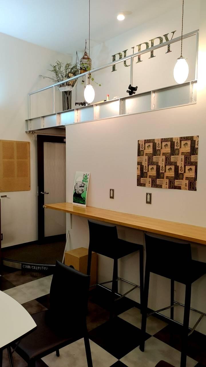 パピーミュージックスクール名古屋名東教室