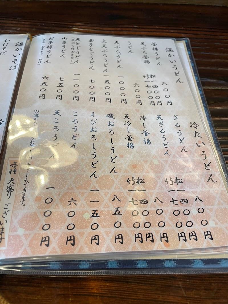 読み 拘り 「忌中」=「もちゅう」じゃないよ!大人なら知っておきたい《漢字の読み方》4選(2021年5月29日) BIGLOBEニュース