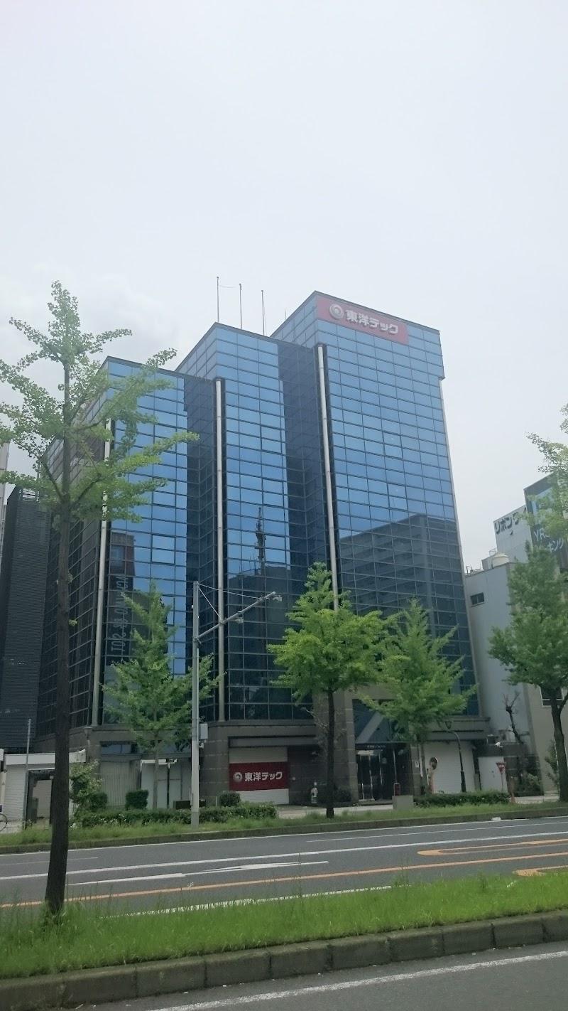 東洋 テック 株式 会社