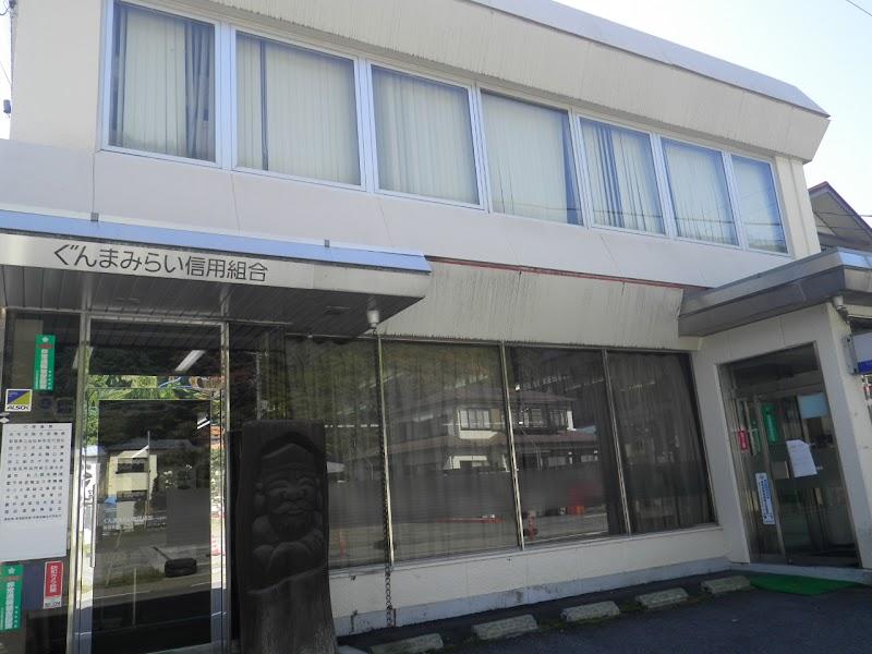 千葉銀行 健康保険組合