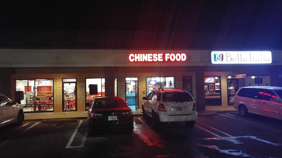 New Hong Kong Chinese Restaurant