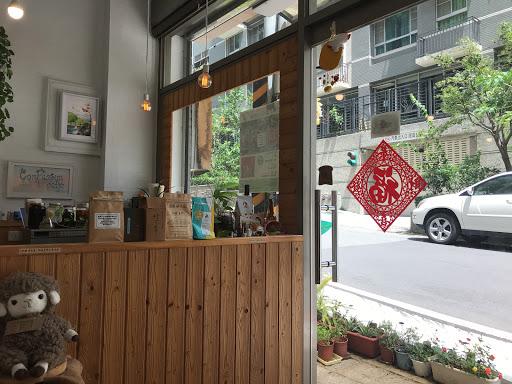 同感咖啡 Compassion Cafe