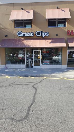 Hair Salon «Great Clips», reviews and photos, 2933 Vauxhall Rd, Vauxhall, NJ 07088, USA