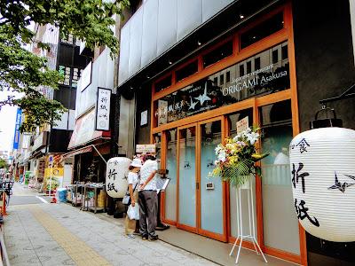 Halal Japanese Restaurant Origami Asakusa Shabu Shabu Restaurant In Shisui Japan Top Rated Online