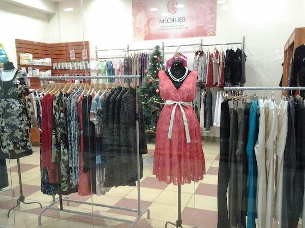 Магазин одежды «Магазин одежды для беременных и кормящих мам 9 МЕСЯЦЕВ» в городе Чехов, фотографии
