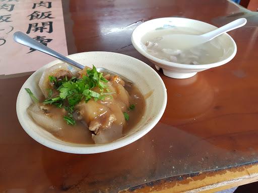 北斗肉圓生-竹塘店