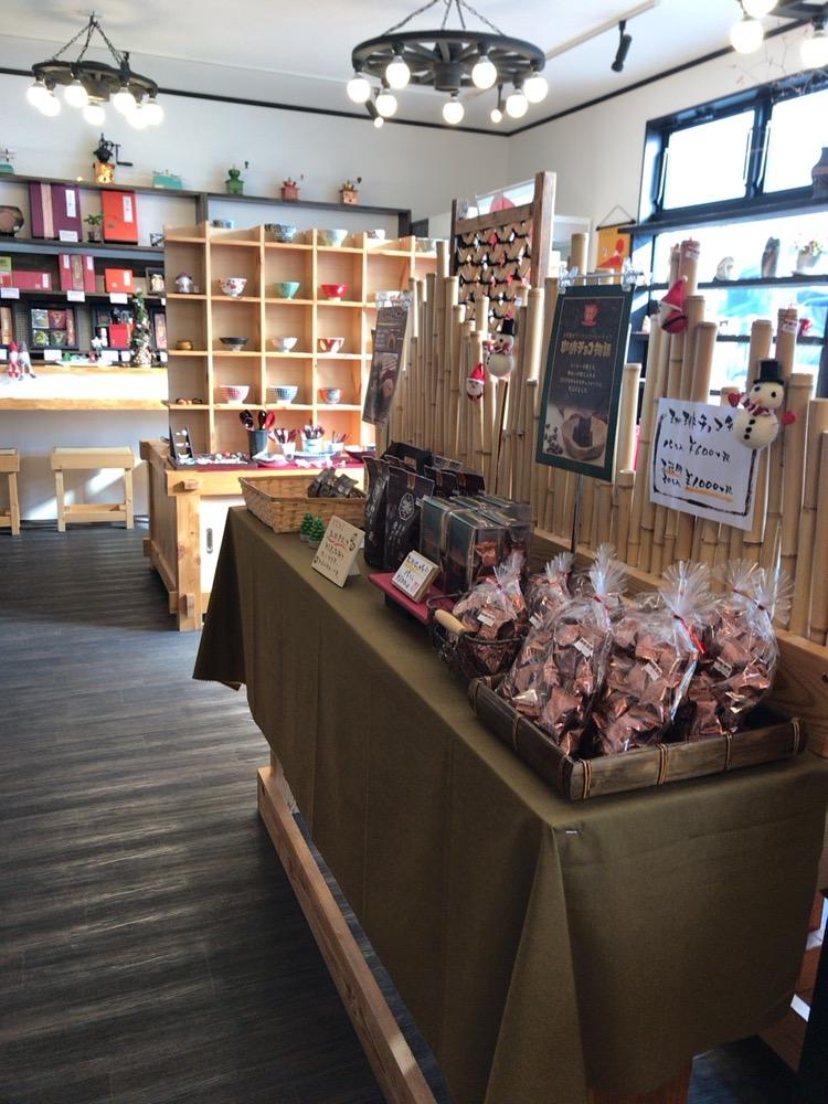 世界の珈琲・日本のやきもの 大和屋 郡山安積店