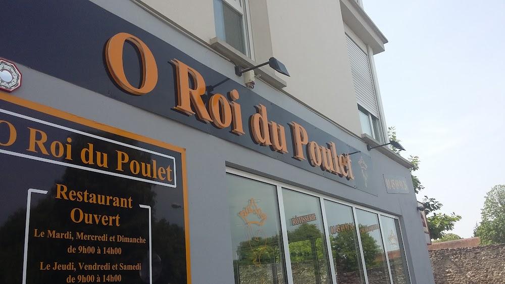 photo du resaurant O Roi du Poulet