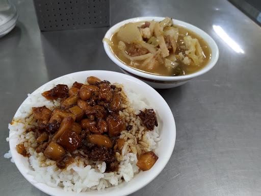 三角窗菜尾湯、土豆肉燥飯