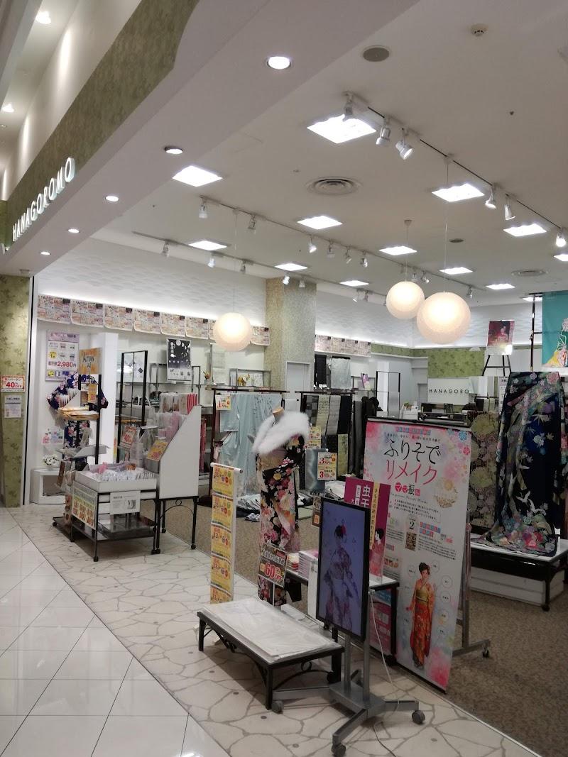 HANAGOROMO イオンレイクタウンkaze店