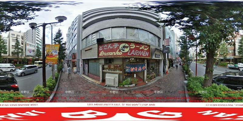 札幌ラーメン どさん子 中野南口店
