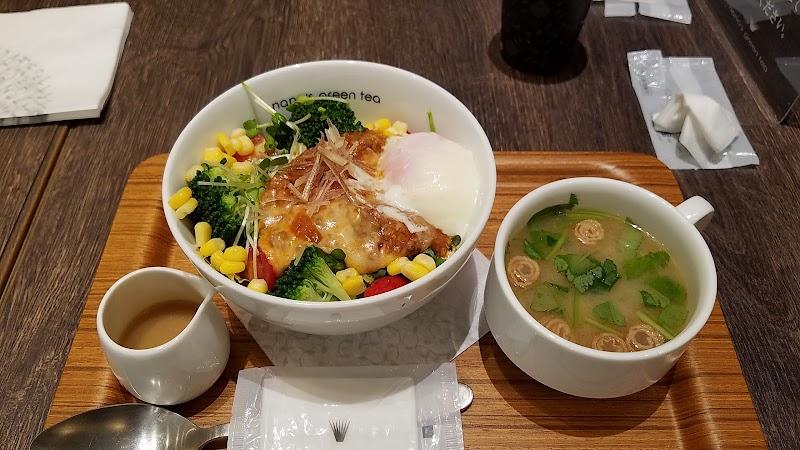 nanas green tea 京王聖蹟桜ヶ丘SC店