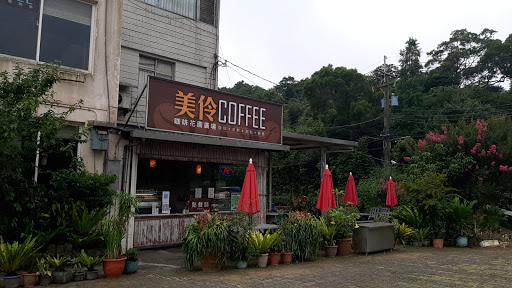 美伶咖啡(三腳架)
