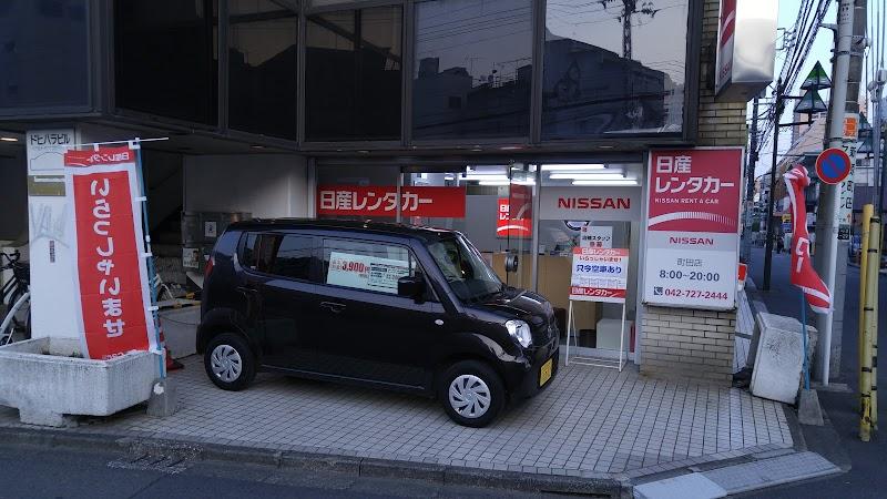 レンタカー 町田
