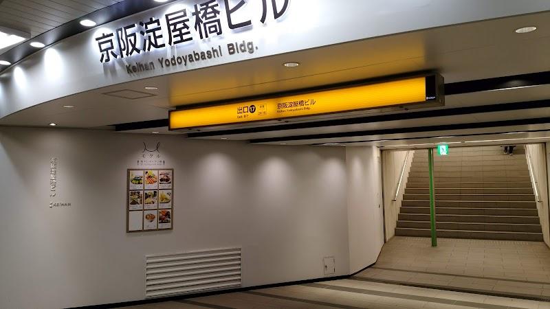 京阪淀屋橋ビル