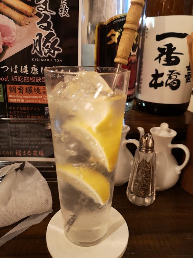 餃子&レモンサワー やち