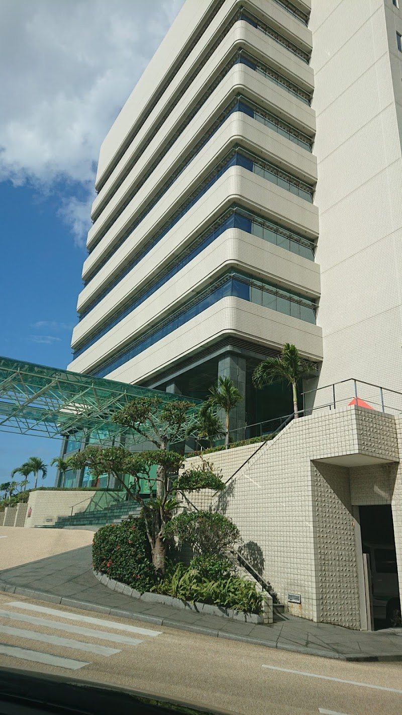 全国 健康 保険 協会 沖縄 支部
