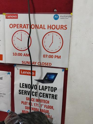 Lenovo Service Center, Nagpur, maharashtra, India