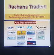 Cera Sanitaryware Dealer – Rachana TradersJalgaon