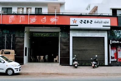 Star Sanitary StoreJunagadh