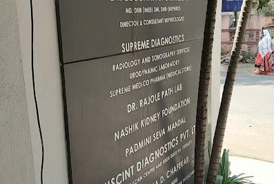 Nuscint Diagnostic Centre