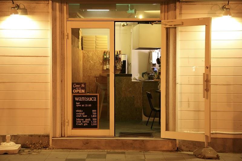 bar wantsuca(バー ワンツカ)
