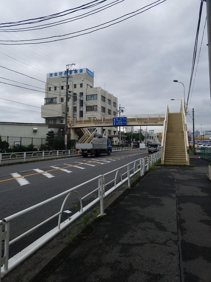 枇杷島 警察 署 西