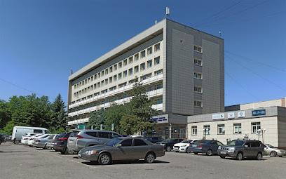 Государственное учреждение Центр Обслуживания Населения Ауэзовского района