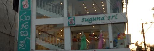 Sri Sugunashri Designer BotiqueEluru
