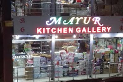 Mayur Kitchen GalleryBharatpur