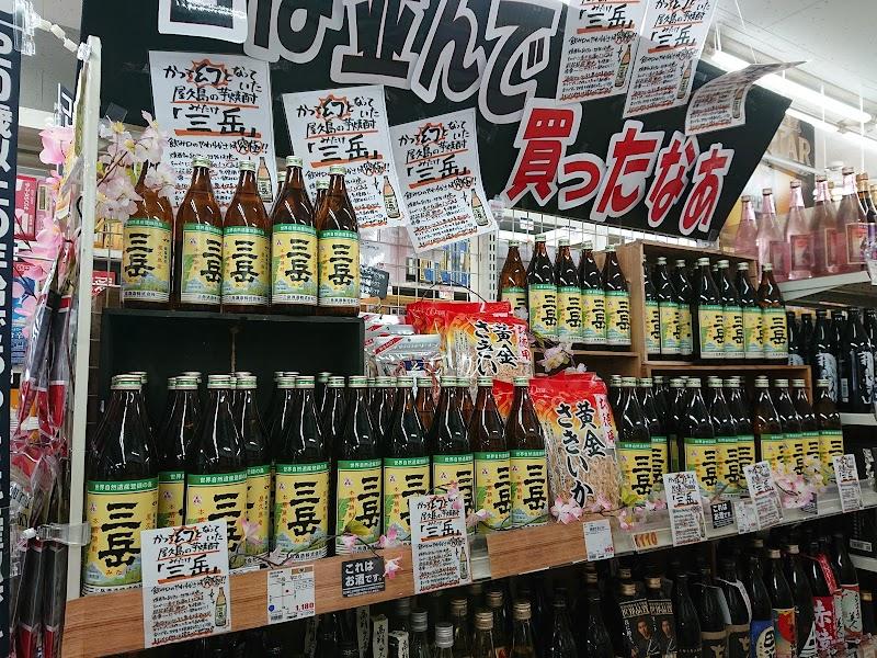 KYリカー 新百合ヶ丘店