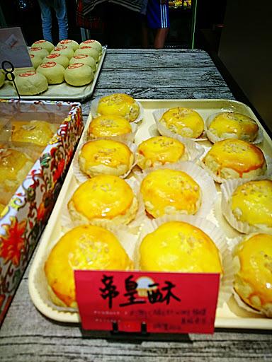 葛利特蛋糕店(彌月蛋糕歡迎預約試吃~生乳捲/奶凍捲/酒會點心/伴手禮盒)