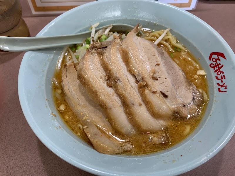 くるまやラーメン 壬生大師店