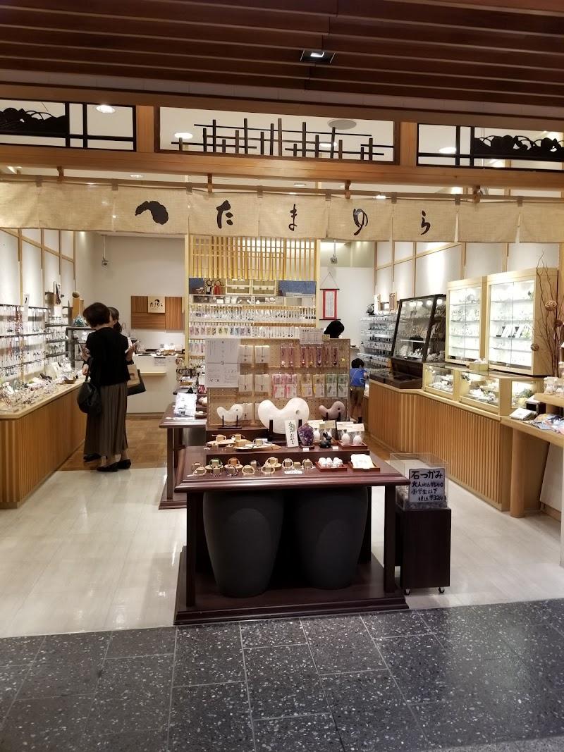 たまゆらbyアナヒータストーンズ 東京ソラマチ店