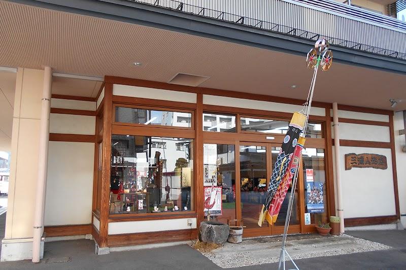 三浦人形店