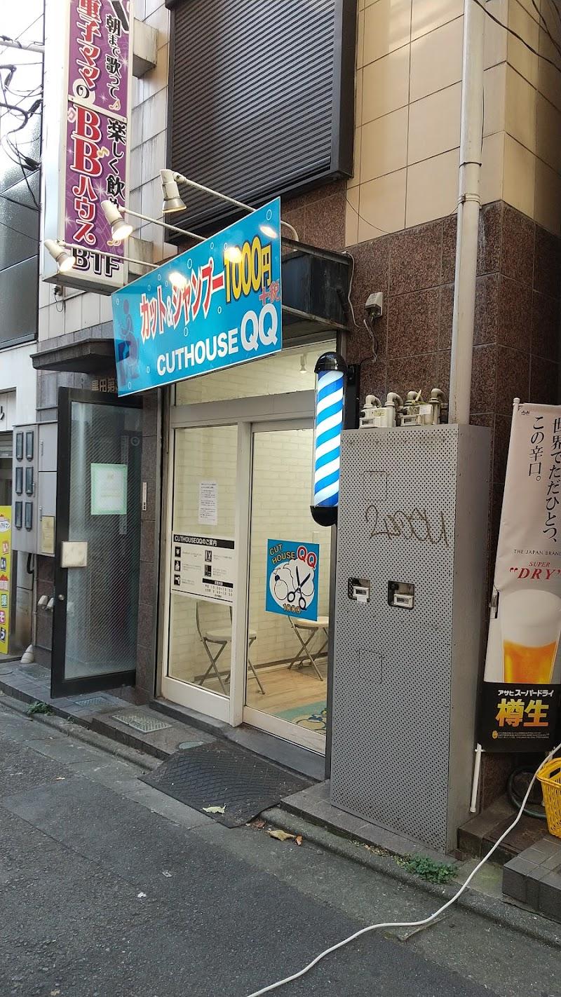 ハウス qq カット カットハウスQQ 成増店│カット&シャンプーが1000円で出来るお店、指名もできるの?