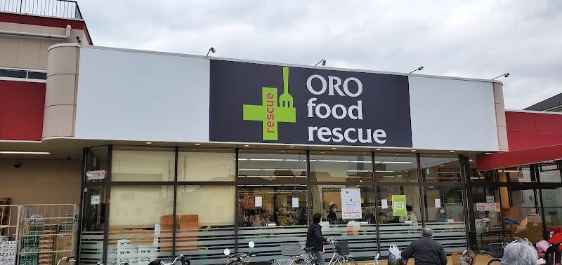 レスキュー oro フード