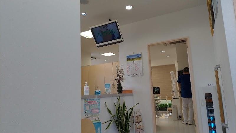 いわさか歯科医院