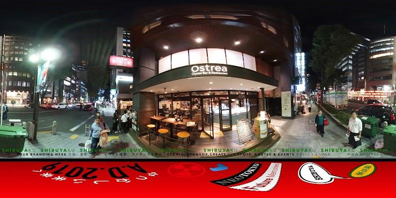 oysterbar&restaurant オストレア 渋谷店(オイスターバー アンド レストラン オストレア)