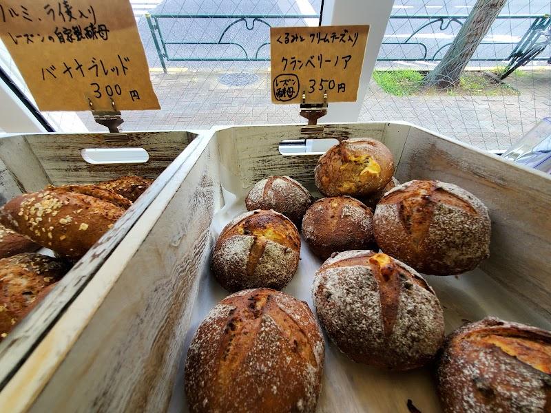 天然酵母のパン屋さん at 言問茶屋