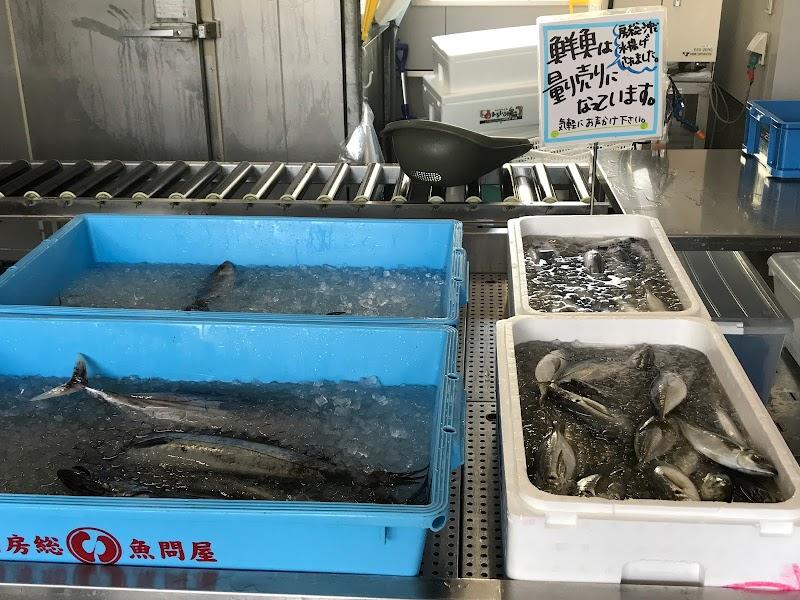 鮮魚 店 まるい