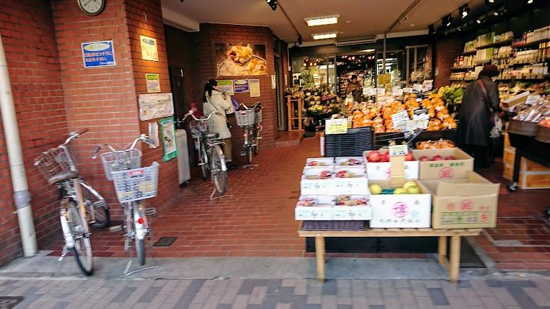 新鮮食品館アイハート 堀川店