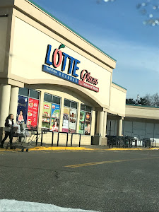 Lotte Plaza Market Supermarket In Catonsville United States Top Rated Online It is the highest rated hotel in the lotte chain. top rated online