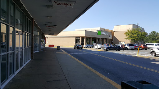 Shopping Mall «Marlow Heights Shopping Center», reviews and photos, 3901 Branch Ave, Temple Hills, MD 20748, USA