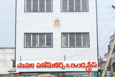 Pavani Home Needs and IndustriesTadepalligudem