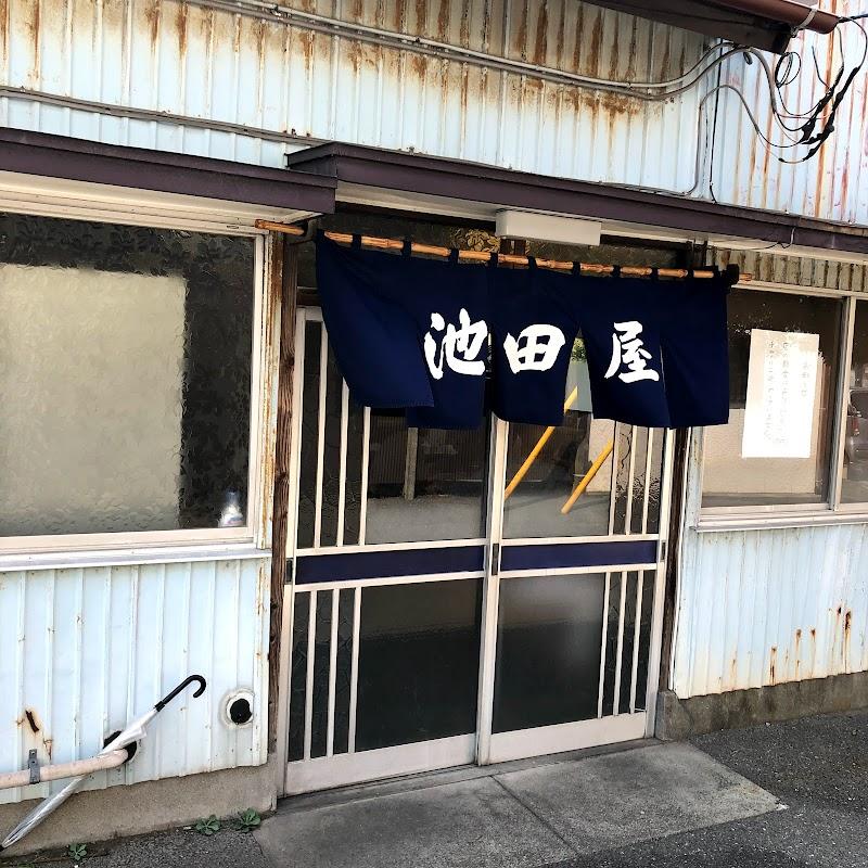 池田屋食堂